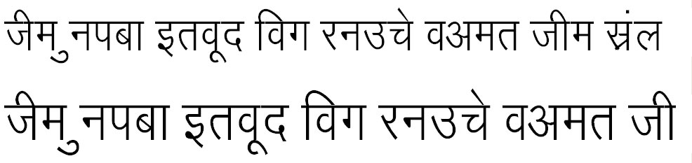 Arjun Thin Hindi Font