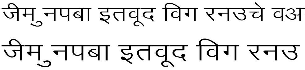 Arjun Wide Hindi Font