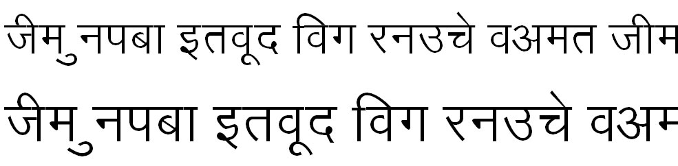 Arjun Hindi Font