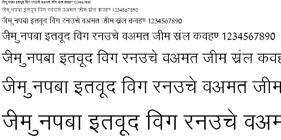 Arjun Hindi Font