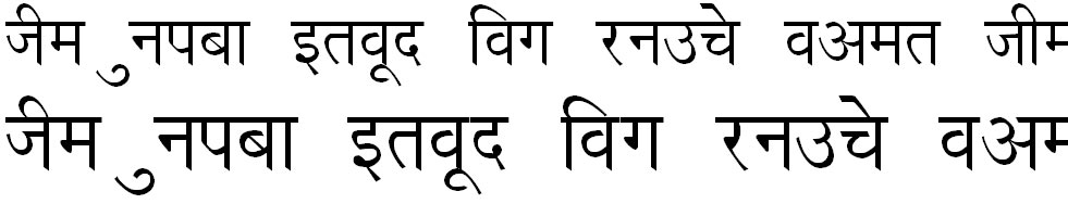 Ashirwad Hindi Font