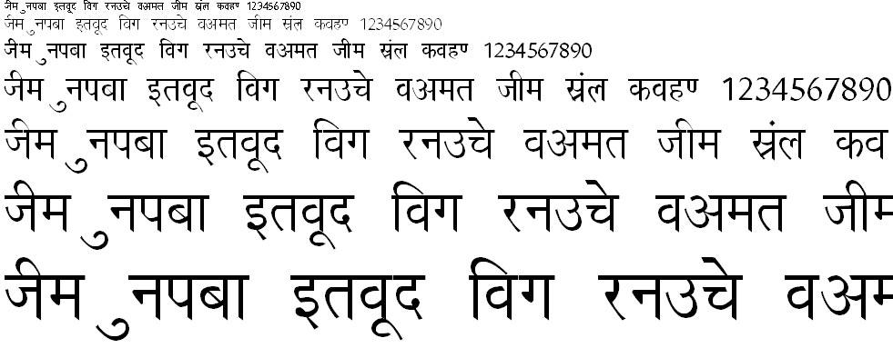 Ashirwad Hindi Font