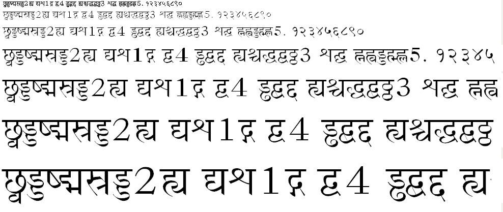 Atam Hindi Hindi Font