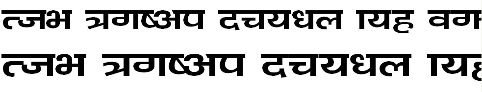 Bahun Hindi Font