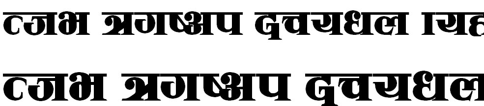 Baishali Hindi Font