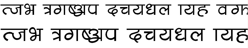 Bajra Regular Hindi Font