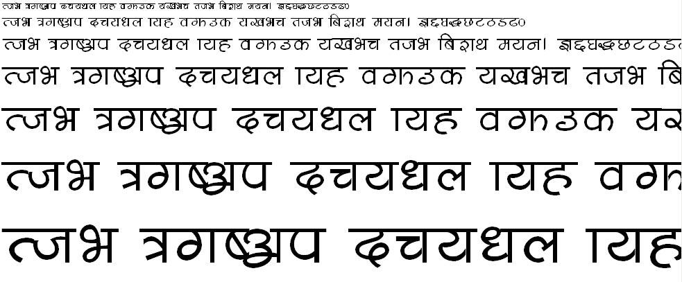 Bajra Regular Hindi Font