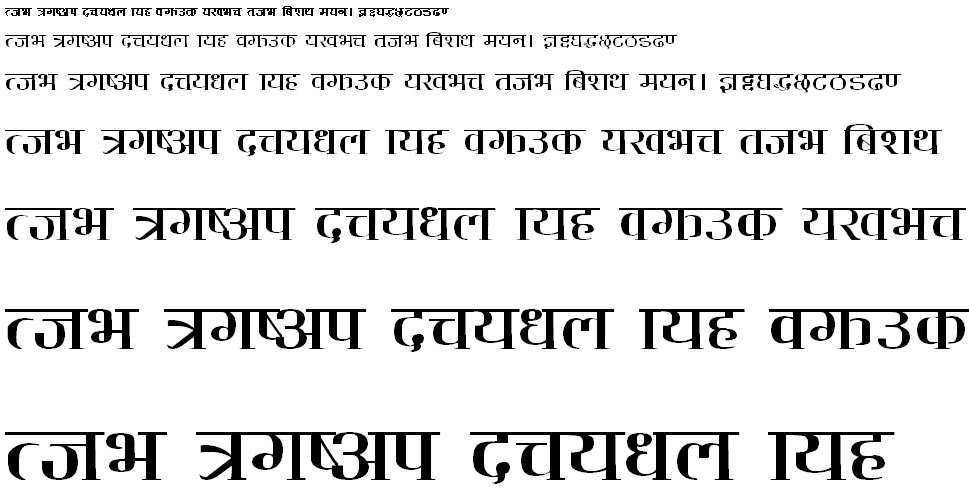 Barood Plain Hindi Font