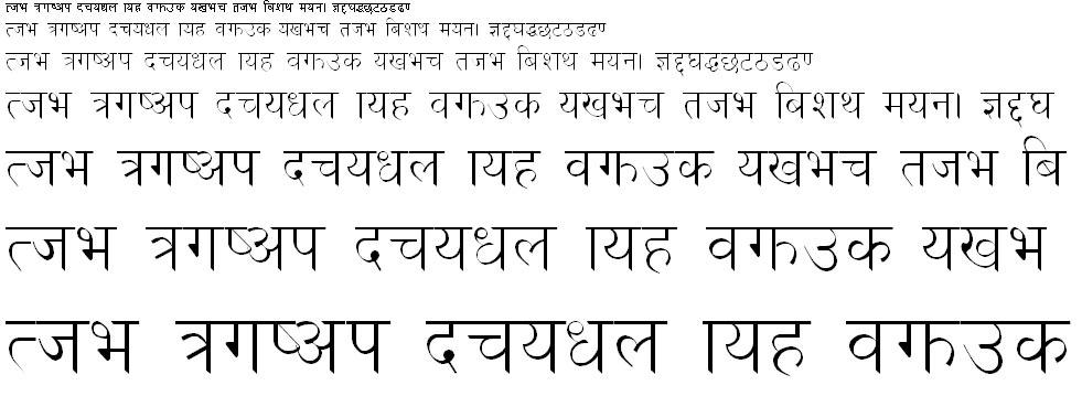 Bhaktapur Regular Hindi Font
