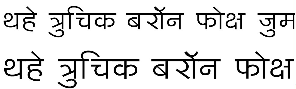 Bharat Vani Hindi Font