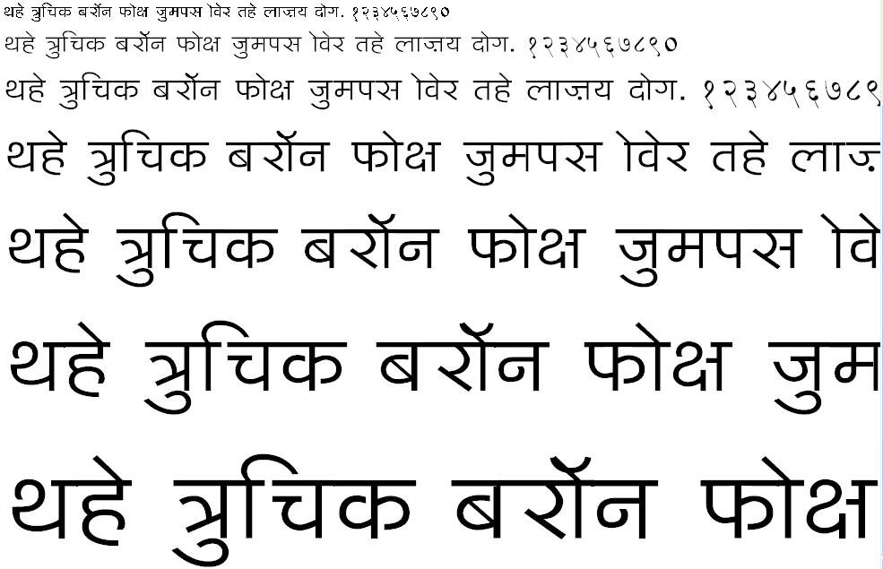 Bharat Vani Hindi Font