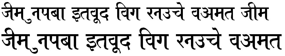 Bhartiya Hindi_081 Hindi Font