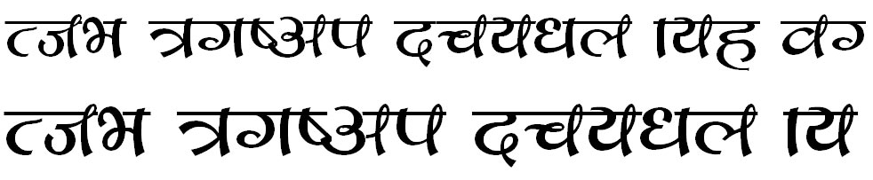 Bihani Regular Hindi Font