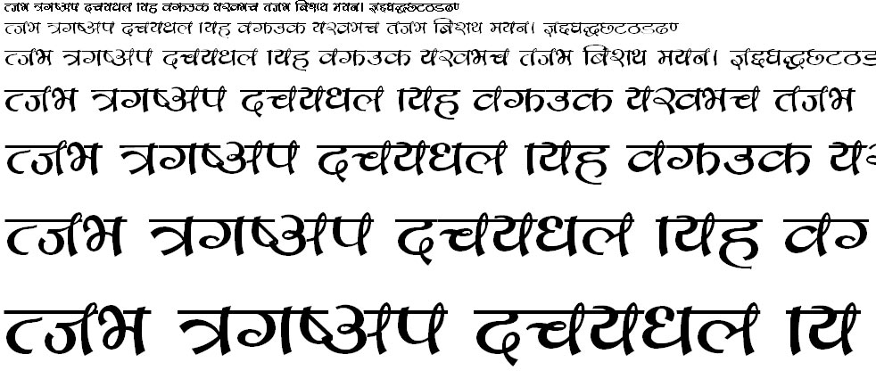 Bihani Regular Hindi Font