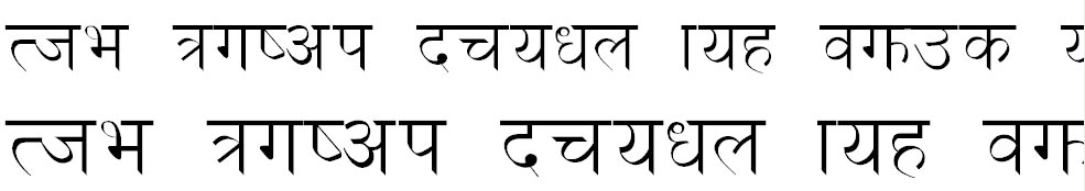 Bikash Hindi Font