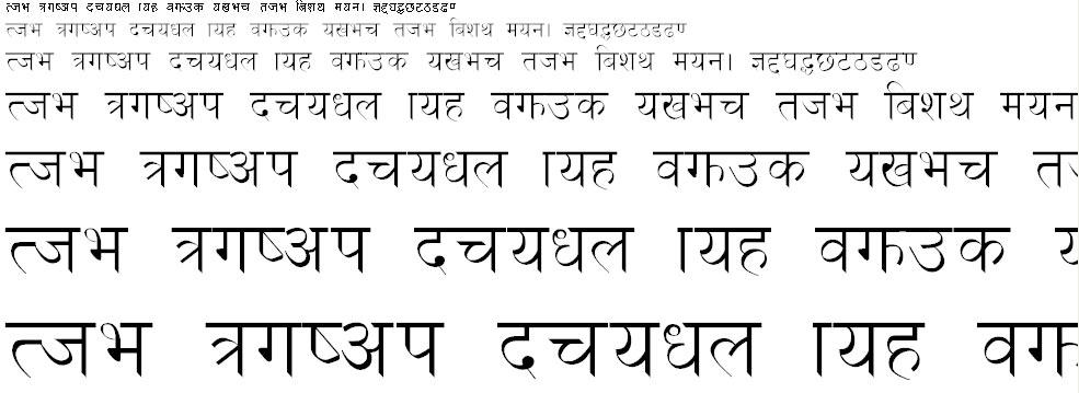 Bikash Hindi Font