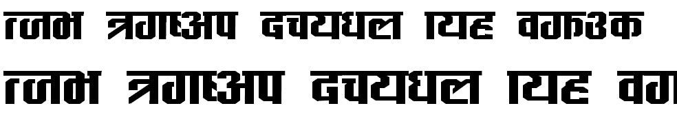 Bipana Hindi Font