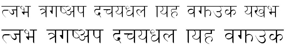 Bits Nep XL Hindi Font