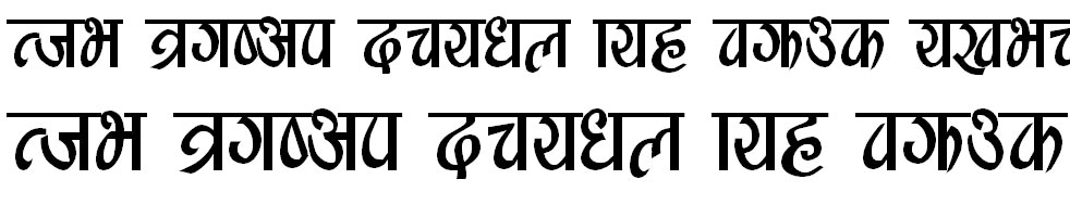 Brush Hindi Font