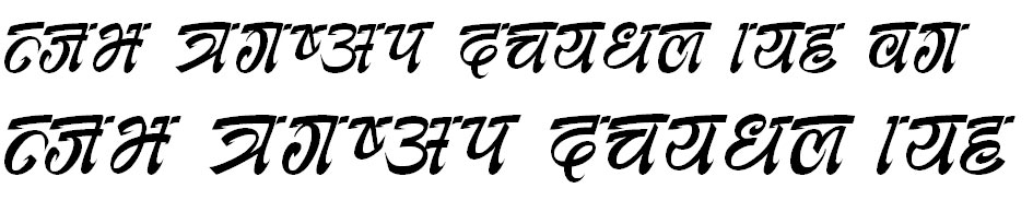 Brush Noorisha Hindi Font