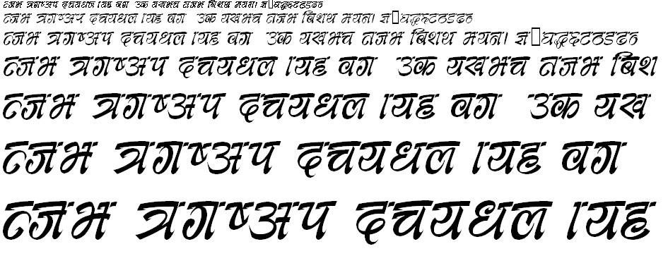 Brush Noorisha Hindi Font