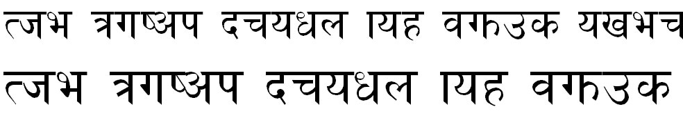Cas Plain Hindi Font