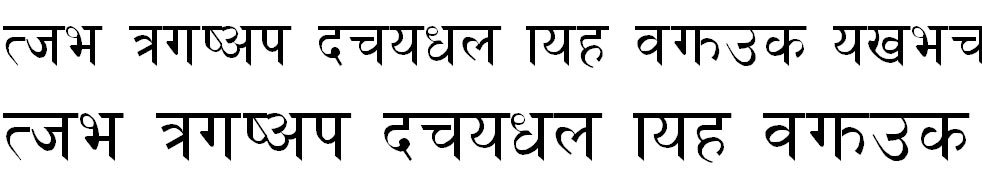 Cast Nep Hindi Font