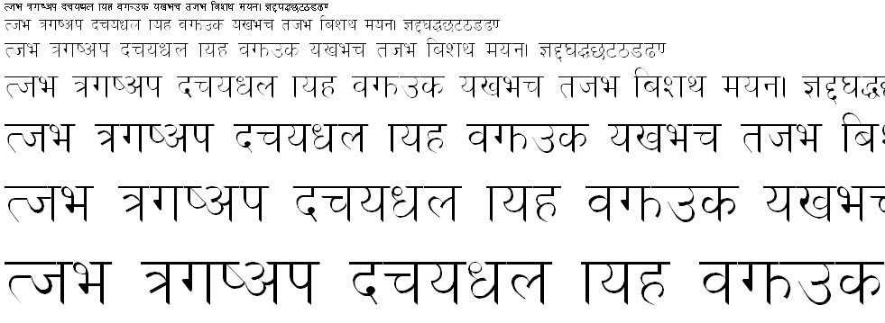 Cast Nep Hindi Font