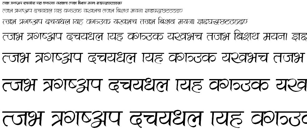 Chandra Head Hindi Font