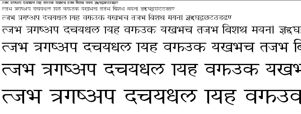 Chandra Hindi Font