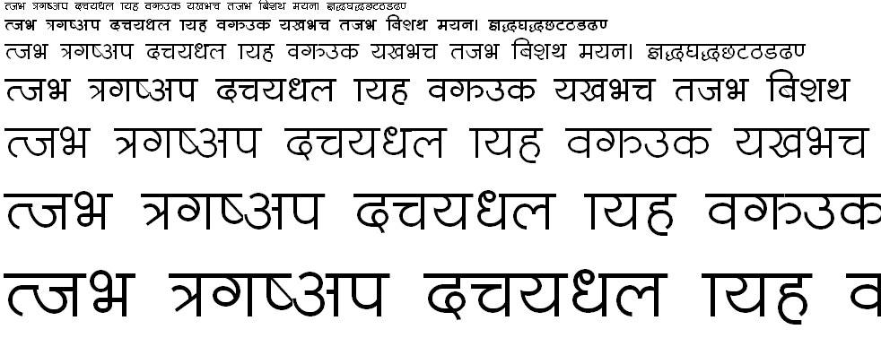 ChandraText Bold Hindi Font
