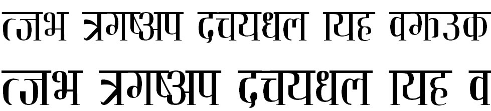 Chandrodaya Hindi Font