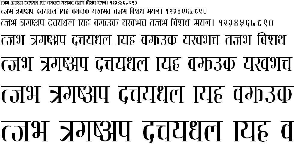 Chandrodaya Hindi Font