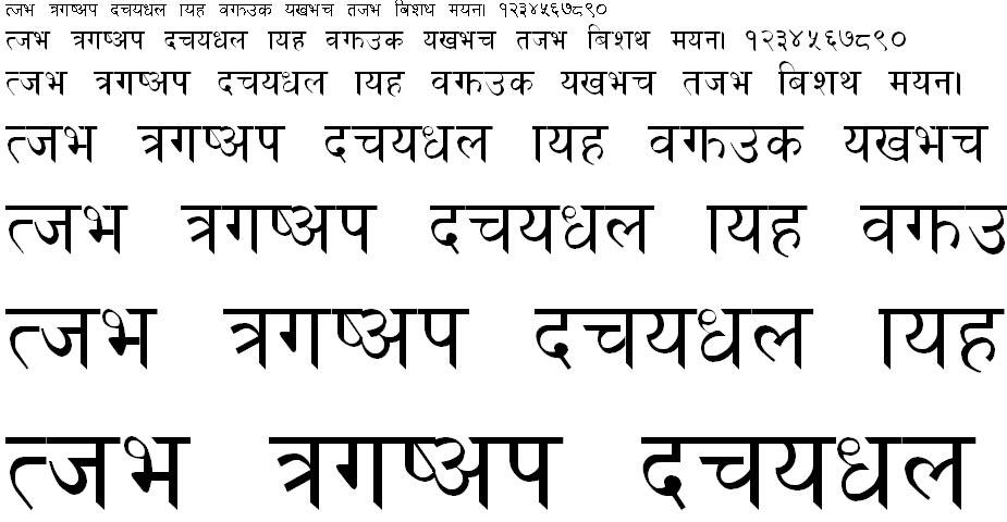 Coaptec Nepali RUPAK Hindi Font