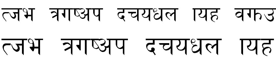 CSIT Normal Hindi Font