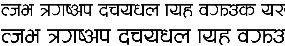CV Aakriti Hindi Font