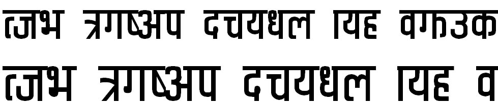 CV Anuradha Hindi Font