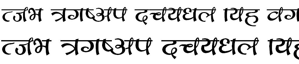 CV Bihani Hindi Font