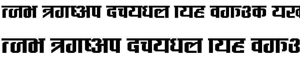 CV Bipana Hindi Font