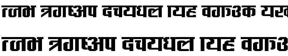 CV Bipana Bangla Font