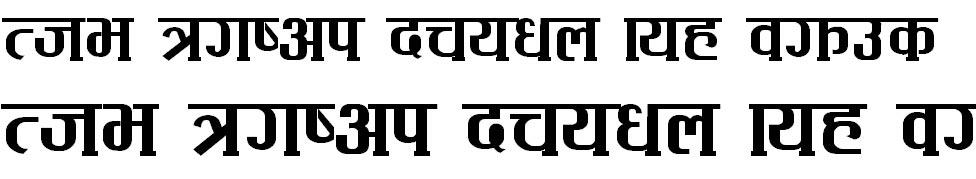 CV Gadah Hindi Font