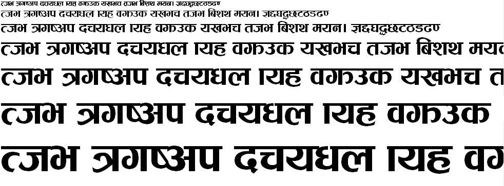 CV Ganesh Hindi Font