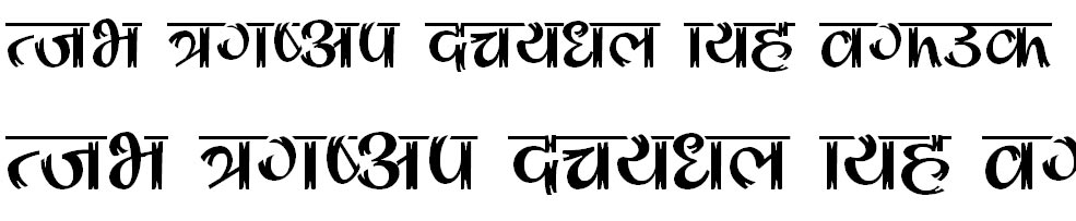 CV KunjBt Hindi Font