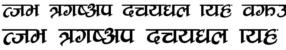 CV Nepali Fancy Hindi Font