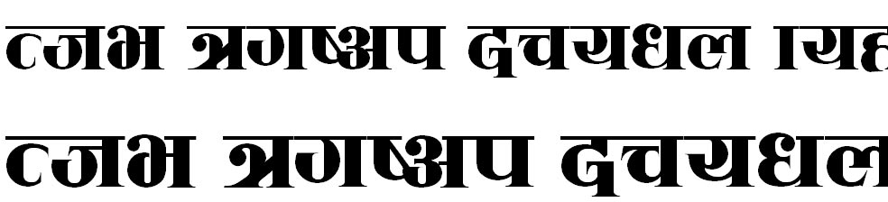 CV Sadhana Hindi Font