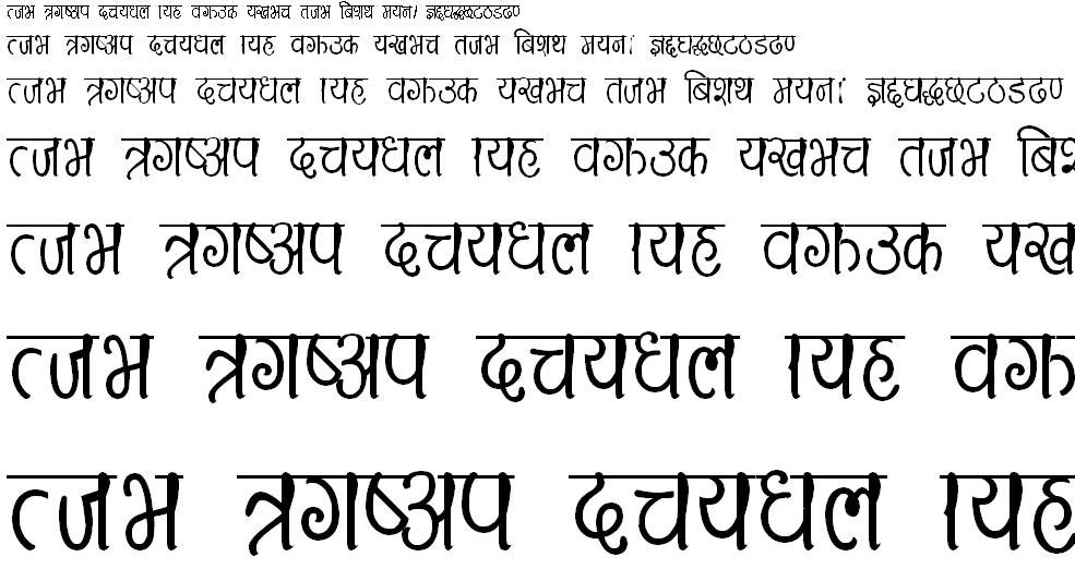 CV Sristi Hindi Font