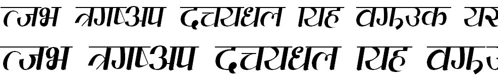 Everest Hindi Font