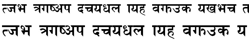 EXHimBT Hindi Font