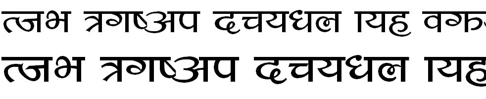 Fantus Hindi Font