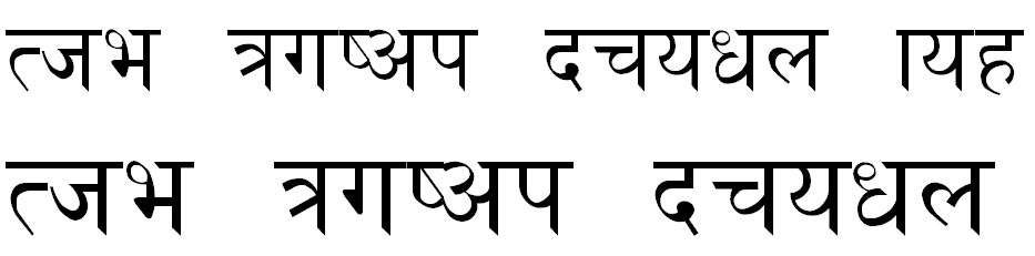 Fontasy Himali TT Normal Hindi Font